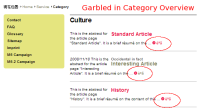 garbled-category-overview.png